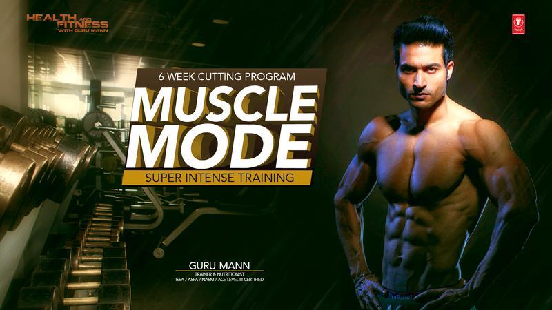 GuruMann/Workout