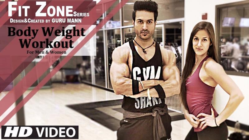 Gurumann Workout Manish kumar sharma women fitness india. www gurumann com